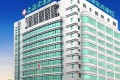 上海宏康医院是正规医院吗?