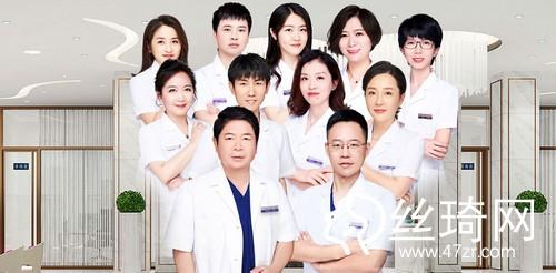 唐山煤医整形医院医生有哪些?实力医生介绍