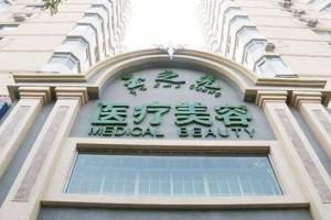 北京润美玉之光地址在哪里及乘车路线