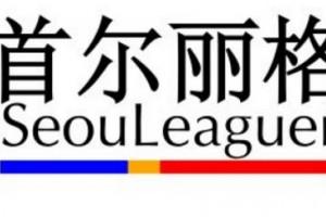 上海首尔丽格医疗美容医院地址及乘车路线