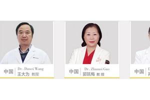 广州雅度口腔医生有哪些?实力医生介绍