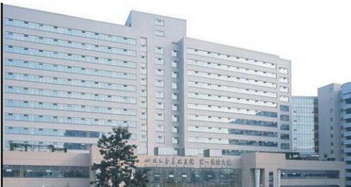 四川大学华西美容整形科