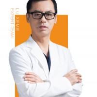 杭州华山连天美医院高俊明