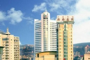 重庆西南医院整形美容科是正规医院吗