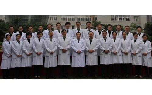 重庆西南医院整形美容科
