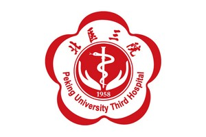 北京大学第三医院整形外科是正规的吗