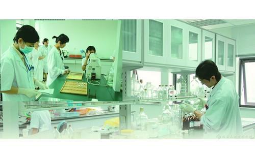 北京大学第三医院整形外科