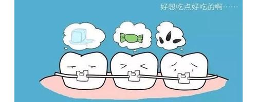小孩牙齿矫正有必要吗?