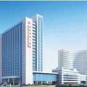 武汉第一医院整形科