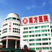 广州南方医院整形科