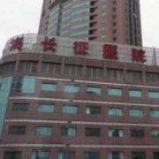 上海长征医院整形科