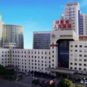 湖南人民医院整形科