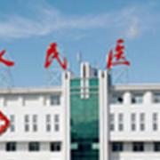 吉林市人民医院整形科