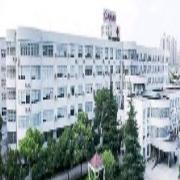 武警上海总队医院整形美容中心