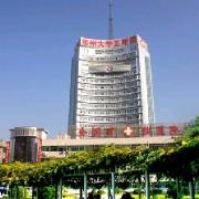 郑州大学第五附属医院医学整形美容中心