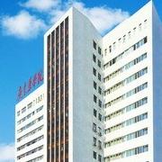 广东药学院附属第一医院激光整形美容外科