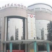 郑州军分区医院美容整形中心