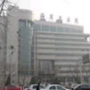 北京海军总医院医学整形美容中心