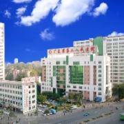 广东省第二人民医院整形美容中心