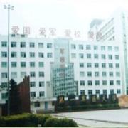 广州军颐医院整形美容中心