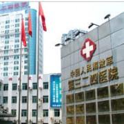 重庆解放军三二四医院整形美容中心