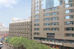 重庆医科大学附属口腔医院价目表  牙齿矫正效果如何