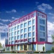 南宁市第七人民医院整形美容科