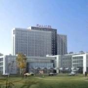 河北省人民医院整形烧伤外科