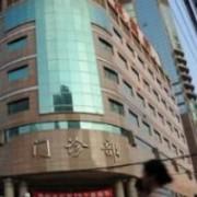 上海第二军医大学附属长征医院整形外科