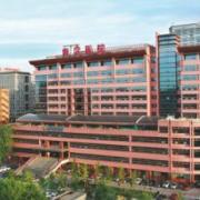 北京海淀医院整形美容科
