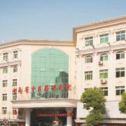 湖南省中医药研究院附属医院医学美容中心