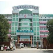 太原市第二人民医院整形美容科