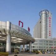 扬州第一人民医院整形美容科