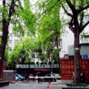 四川省第五人民医院医学整形美容科
