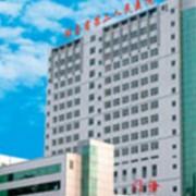 湖南省第二人民医院整形美容中心