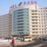 盛京医院滑翔分院医疗整形美容科