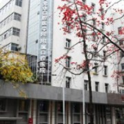 中山大学附属口腔医院