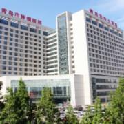 青岛市中心医院整形美容科