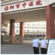 溧阳市中医院整形美容外科