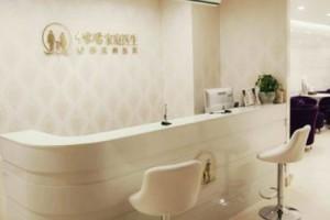 广州热玛吉五代官网认证医院  热玛吉术后效果如何