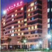 彭州市人民医院整形美容科