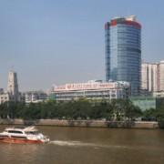 广州医科大学附属第一医院整形外科