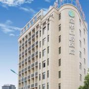 金华口腔医院