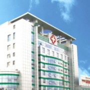 凉山彝族自治州第一人民医院烧伤整形科
