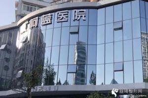 广安阿蓝医院割双眼皮好不好正规吗附割双眼皮效果分享和价格一览