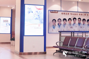 棕南医院是私立还是公立医院?处女膜修复过程分享附最新价格表