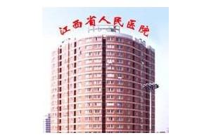 江西省人民医院割双眼皮效果怎么样附真人案例分享及医生信息
