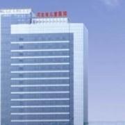 河北省儿童医院整形科