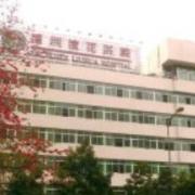 深圳流花医院毛发科