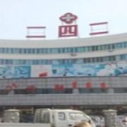 解放军第242医院美容科